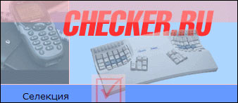 Checker (9.8Kb)