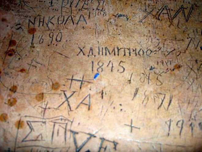 Надписи в храме на Голгофе (39.52КиБ)