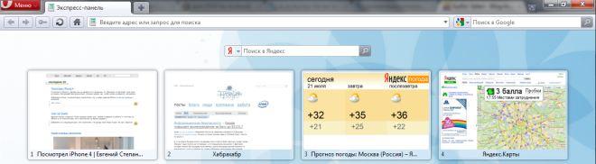 Яндекс-Опера-френдли (21.44КиБ)