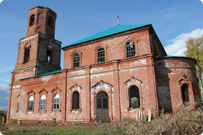 Церковь Илии Пророка (88.32КиБ)