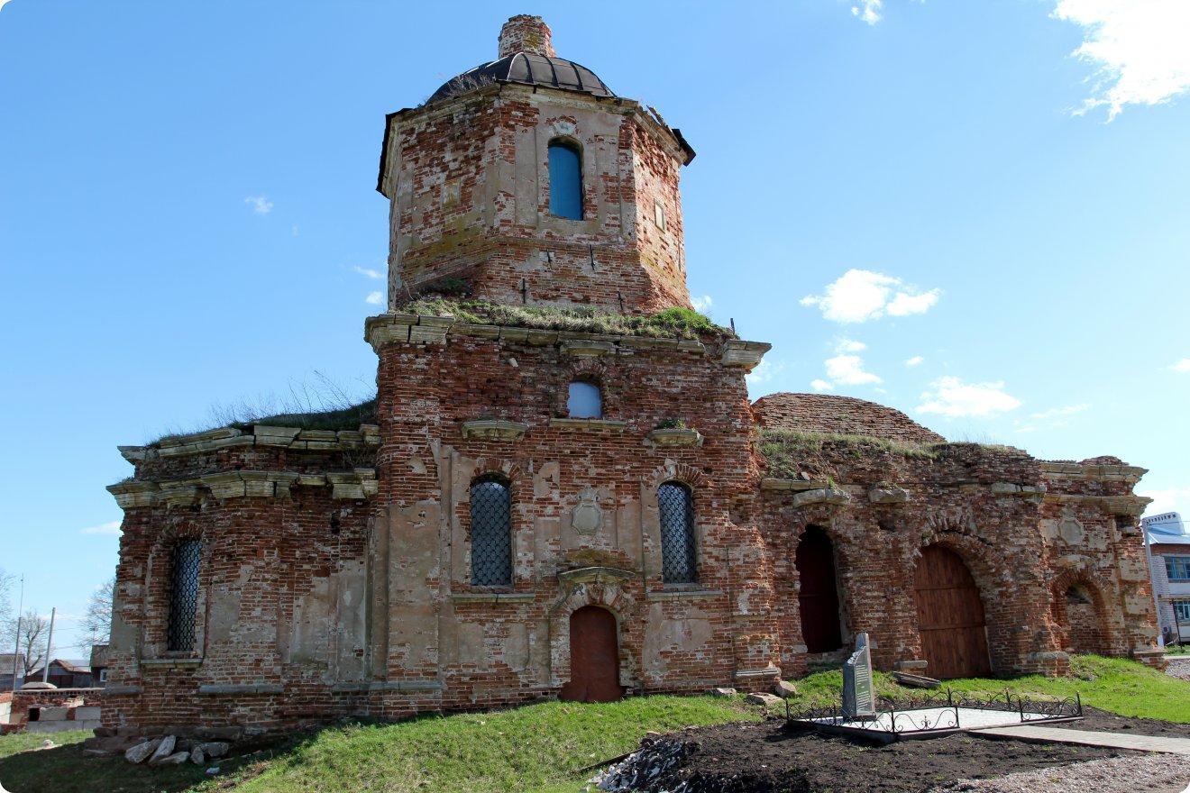 Церковь Вознесения (1764) (226.33KB)
