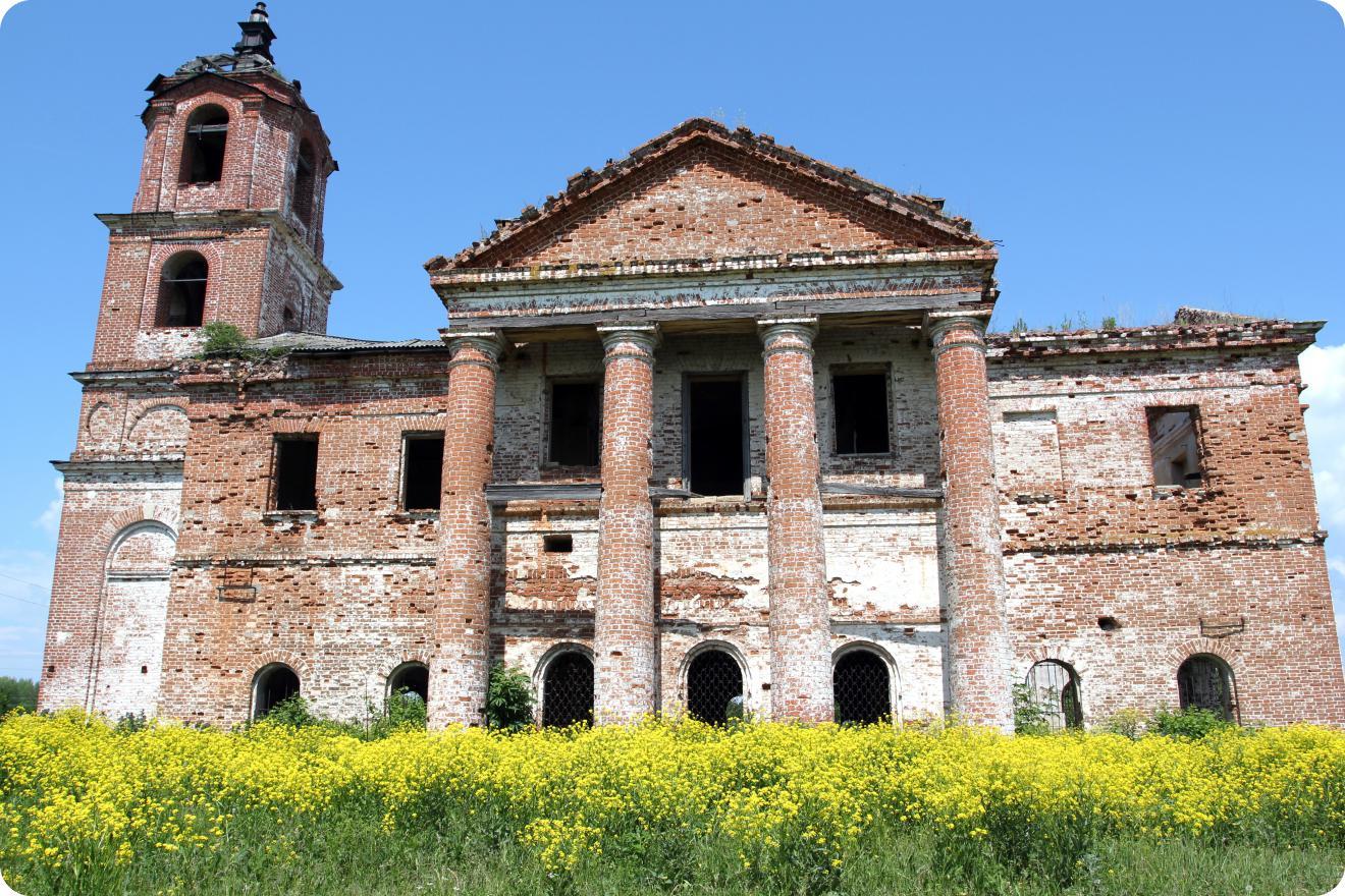 Преображенская церковь (272.14KB)