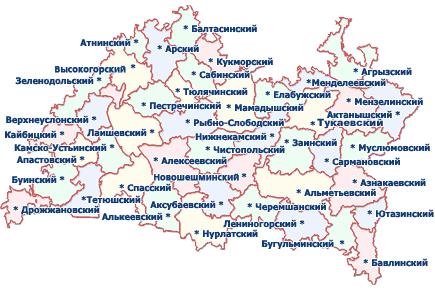 Районы Татарстана (18.02КиБ)