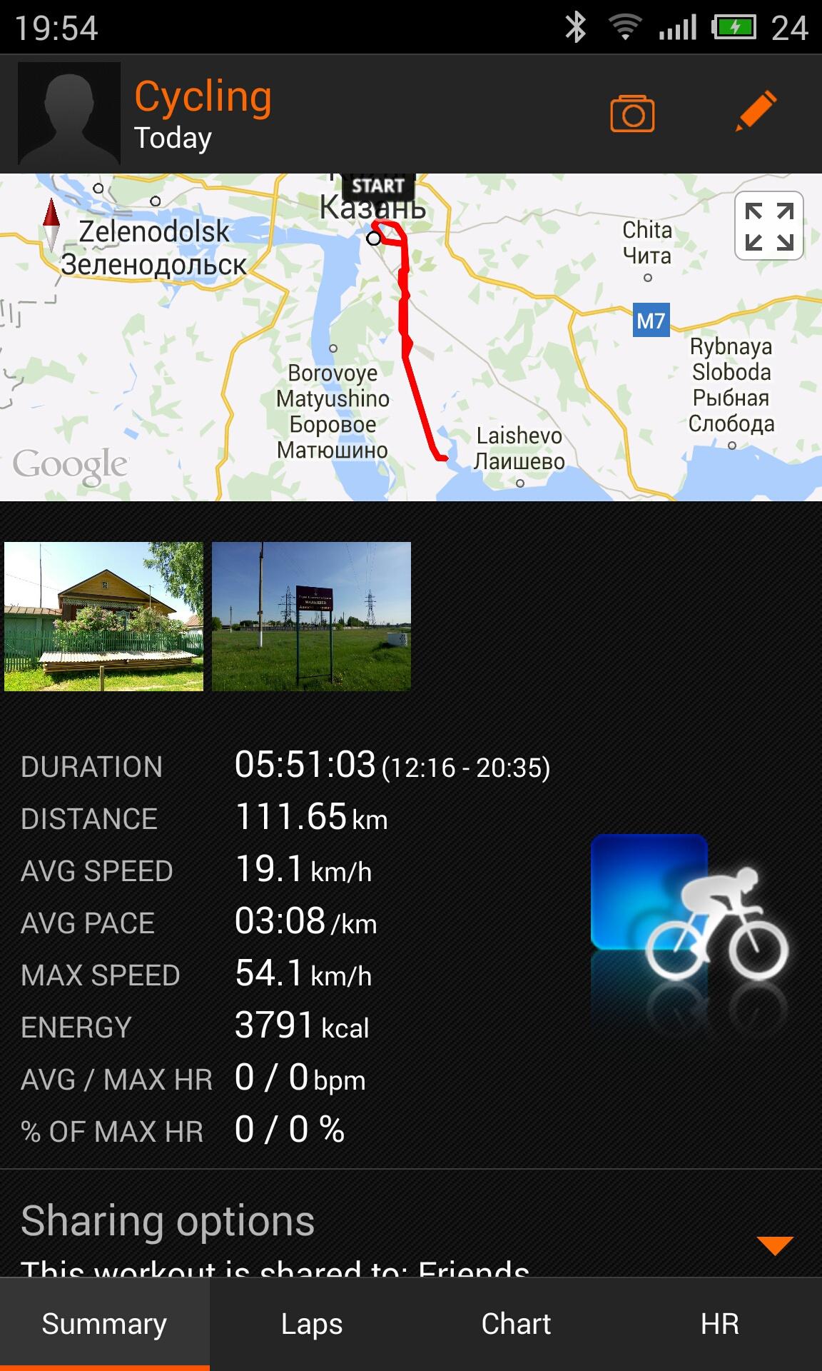 100 км на велике (576.82КБ)