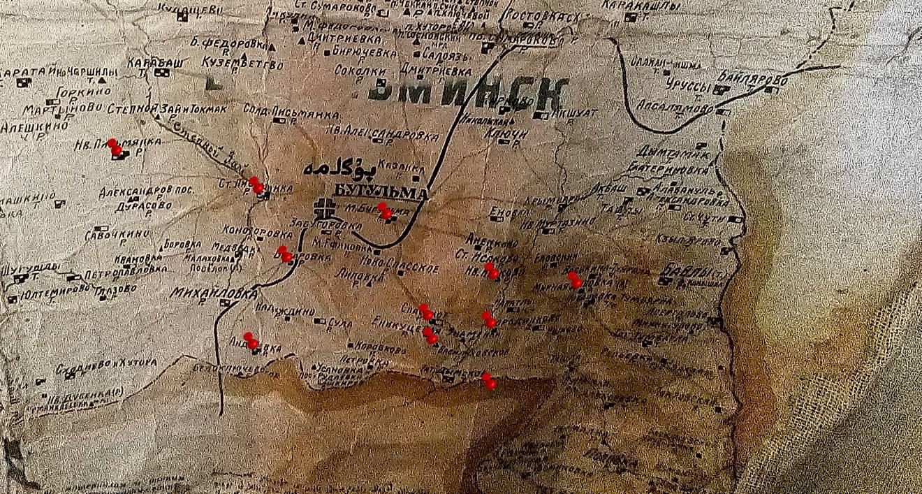 Карта предков (333.01КБ)