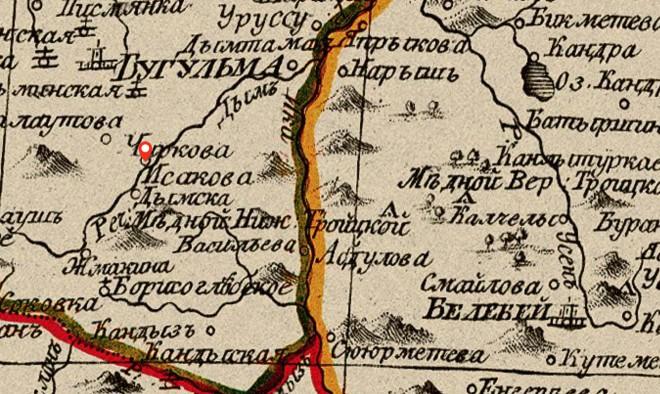 1792 год (203.15КиБ)