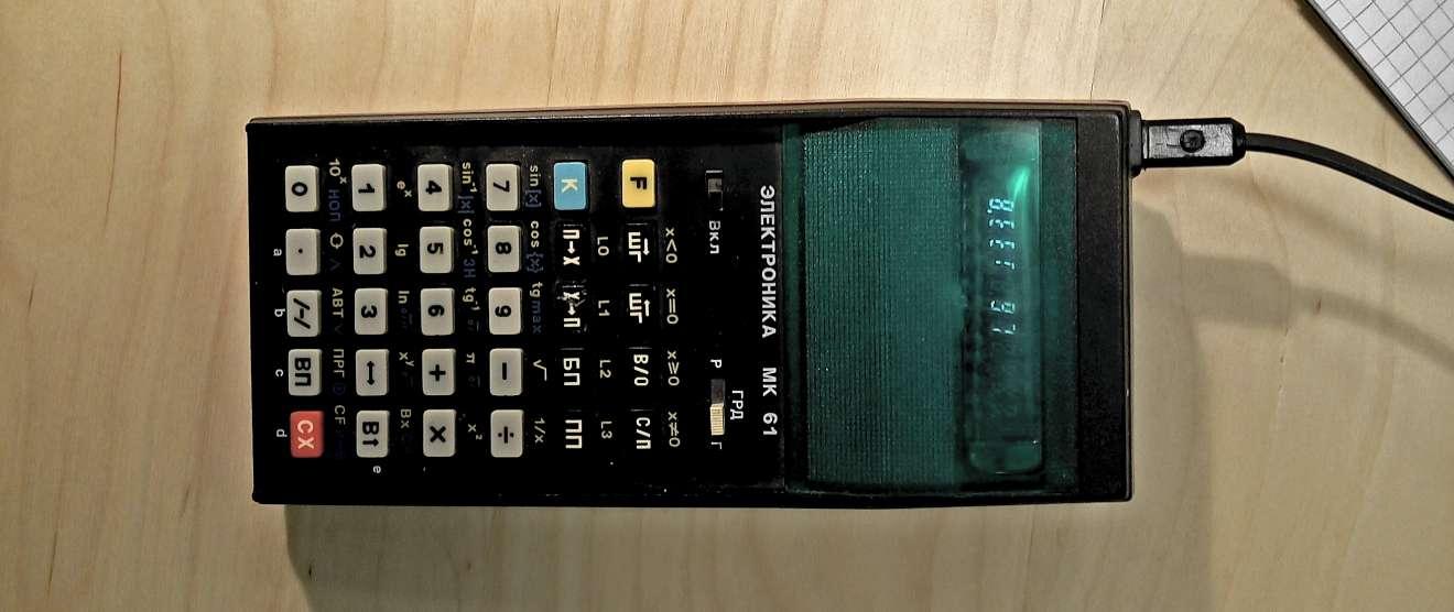 «Электроника МК-61» (59.82КБ)