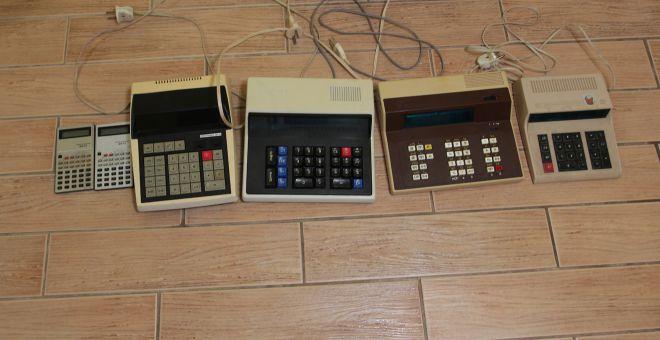 Калькуляторы (80.71КиБ)