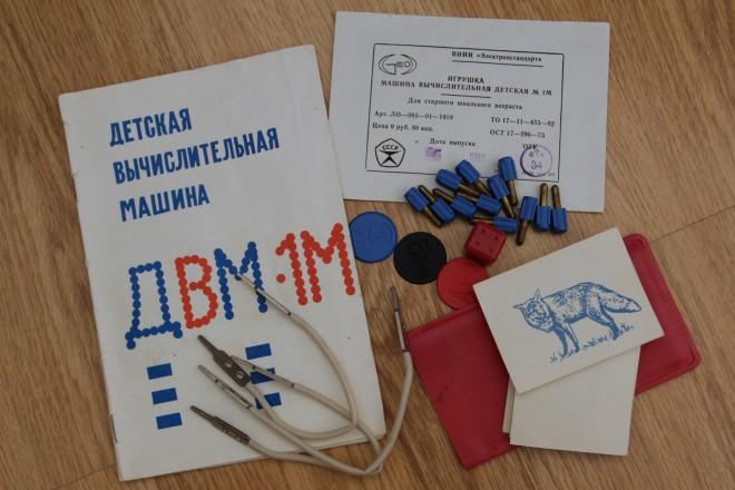 ДВМ-1М, комплект (90.08КиБ)