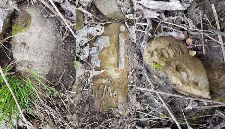 Разробленные могильные плиты (223.08КиБ)