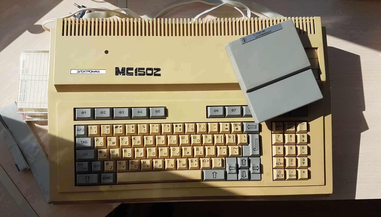Электроника МС1502 (87.26КБ)