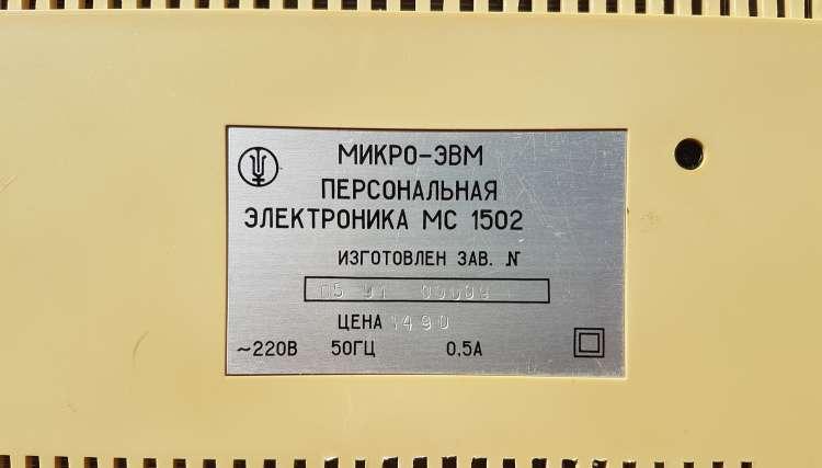 Год выпуска (56.63КиБ)