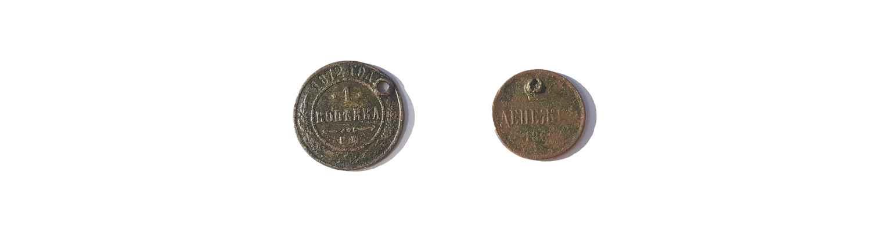 Монеты с дыркой (13.02КБ)