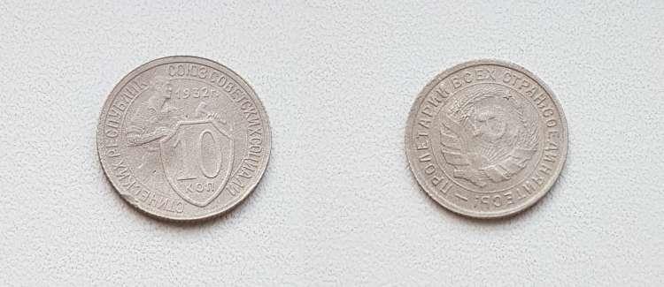 Чищенный советский «никель» (79.36КиБ)