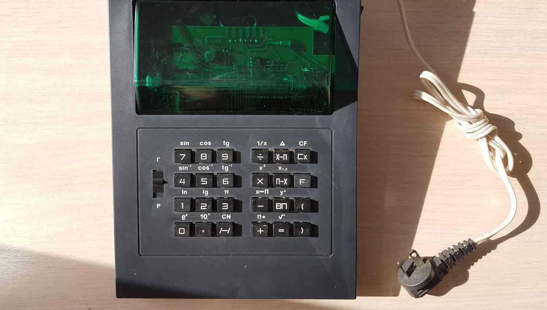 Советский калькулятор (56.04КБ)