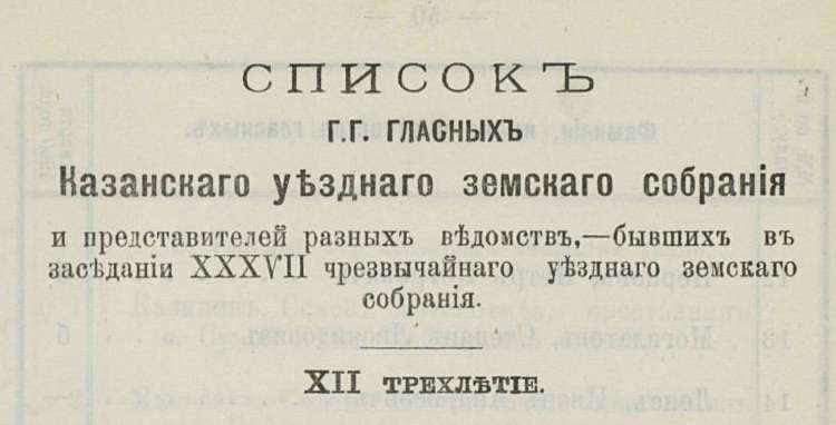 Гг гласных (50.68КиБ)