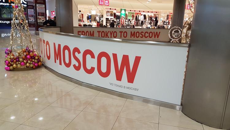 Надпись на английском в торговом центре (181.15КиБ)