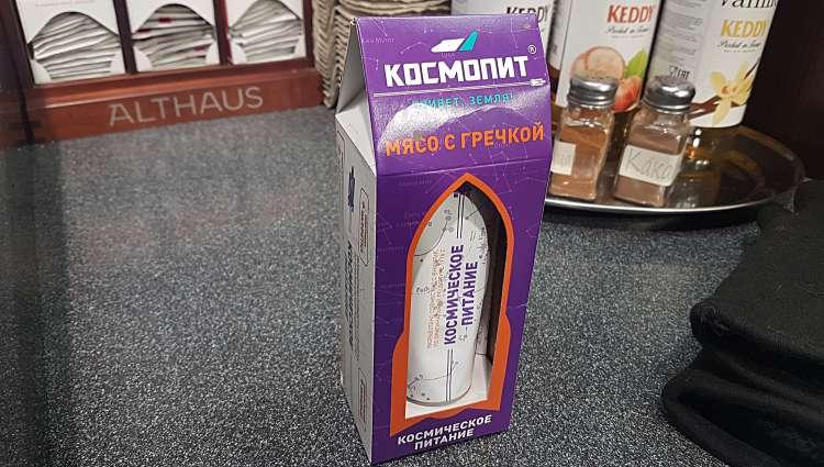 Космопит (155.41КиБ)